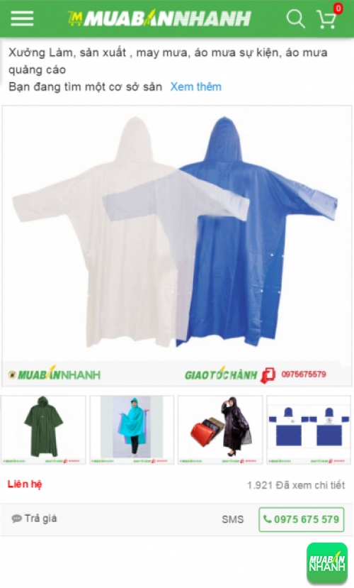 Quà tặng quảng cáo cho mùa mưa